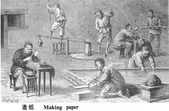 It all began in China with the invention of paper