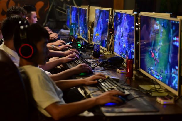Online/Video Gaming: Statistics & Benefits
